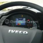 Iveco Stralis Hi-Road AT260S42YP-8