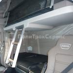 Iveco Stralis Hi-Way AS440S50-12