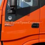 Iveco Stralis Hi-Way AS440S50-6