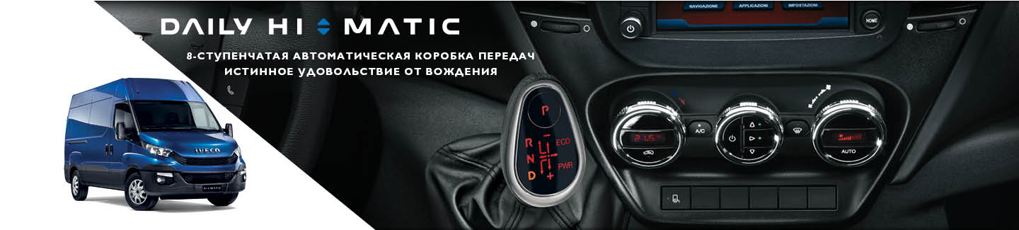 hi-matic-banner-pages