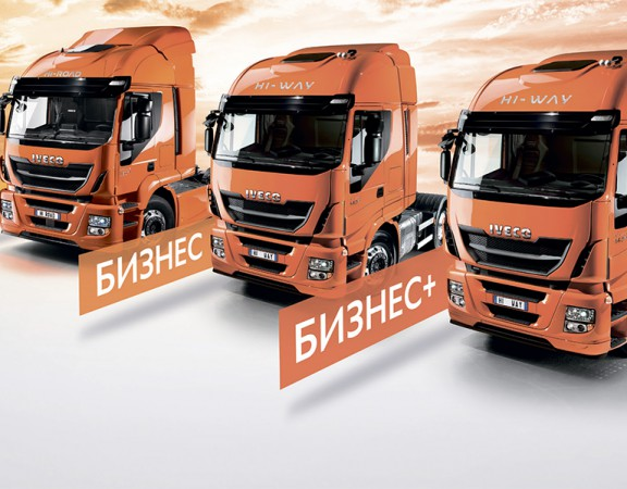 Stralis_Russia_Promo_UPD