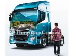 <h2>IVECO АS440S46 CNG TР, 4х2</h2>